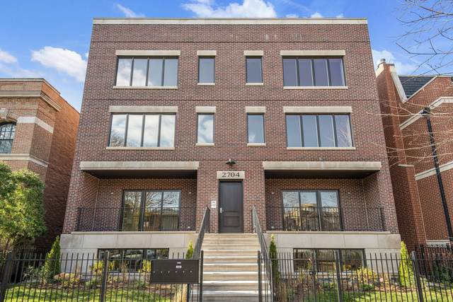 2704 N Bosworth Avenue 1N, Chicago, IL 60614 (MLS #10980463) :: Janet Jurich