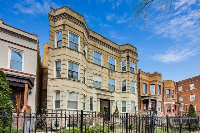 4922 N Winthrop Avenue 2-N, Chicago, IL 60640 (MLS #10980754) :: The Spaniak Team