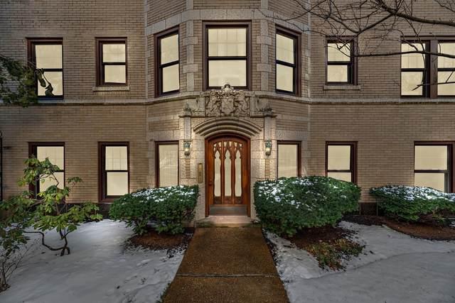 822 Judson Avenue #4, Evanston, IL 60202 (MLS #10980917) :: RE/MAX IMPACT