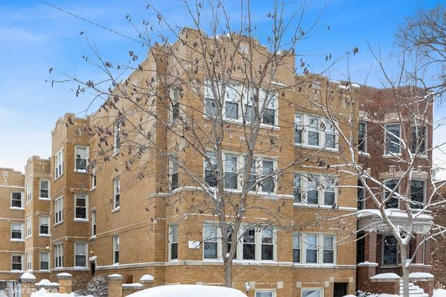 1928 W Addison Street 2N, Chicago, IL 60613 (MLS #10992891) :: RE/MAX Next