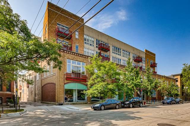 1225 W Morse Avenue #208, Chicago, IL 60626 (MLS #10997357) :: Littlefield Group