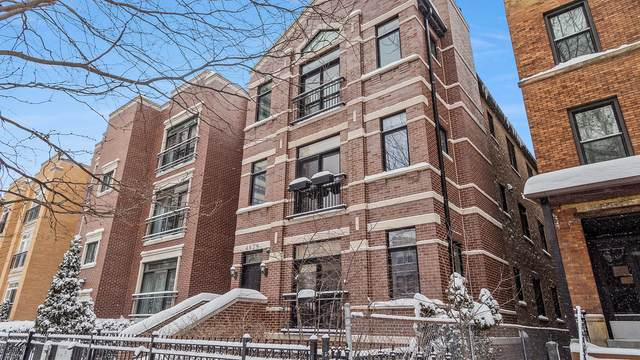 4829 N Winthrop Avenue G, Chicago, IL 60640 (MLS #10997958) :: The Perotti Group