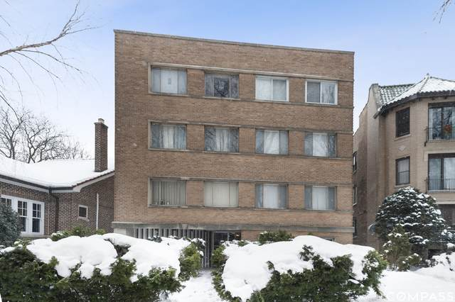 7306 N Ridge Boulevard 2D, Chicago, IL 60645 (MLS #10998430) :: RE/MAX Next