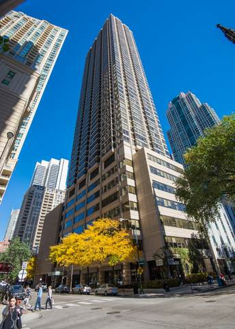 30 E Huron Street #5402, Chicago, IL 60611 (MLS #11000552) :: Lewke Partners