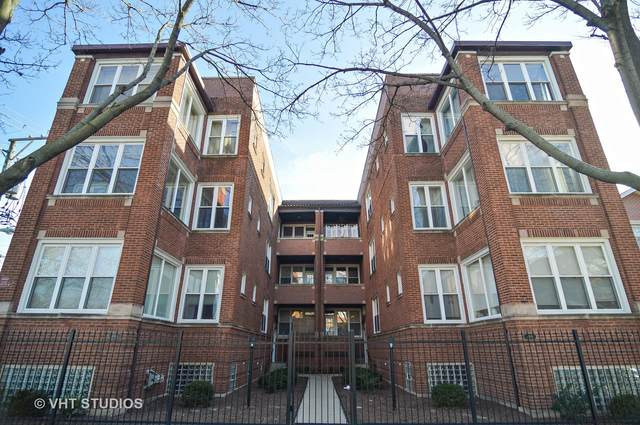 4819 W Hutchinson Street 2F, Chicago, IL 60641 (MLS #11001436) :: Littlefield Group