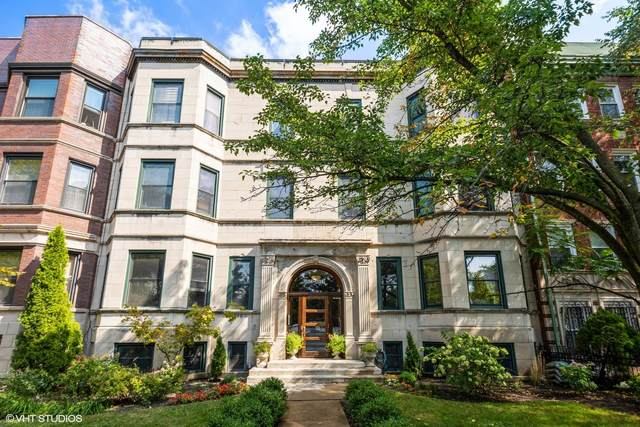 4623 N Malden Street 1N, Chicago, IL 60640 (MLS #11002176) :: The Perotti Group