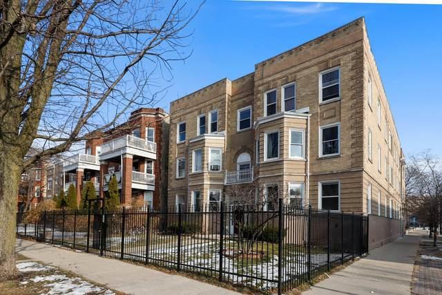 1226 W Sunnyside Avenue 1E, Chicago, IL 60640 (MLS #11002592) :: The Perotti Group
