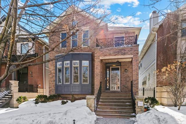 2445 W Bradley Place, Chicago, IL 60618 (MLS #11003183) :: The Perotti Group