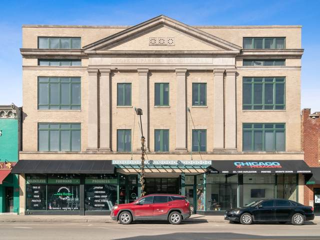 7509 Madison Street 4D, Forest Park, IL 60130 (MLS #11003562) :: The Spaniak Team