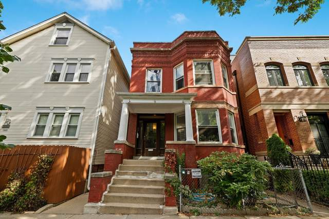 1518 W Melrose Street, Chicago, IL 60657 (MLS #11004078) :: RE/MAX Next