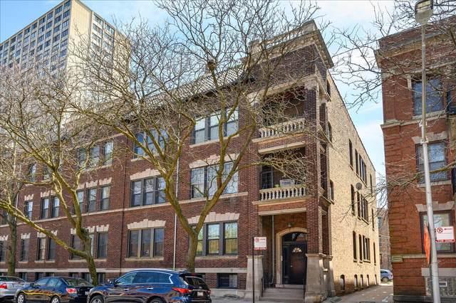 1371 E 48th Street 1W, Chicago, IL 60615 (MLS #11004282) :: Jacqui Miller Homes