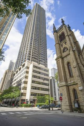 30 E Huron Street #4510, Chicago, IL 60611 (MLS #11004453) :: RE/MAX Next