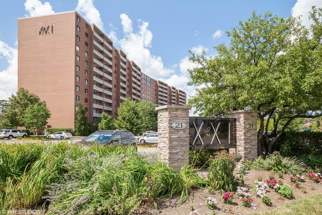21 Kristin Drive #512, Schaumburg, IL 60195 (MLS #11004725) :: Jacqui Miller Homes