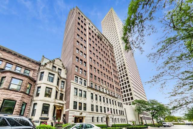70 E Cedar Street 10W, Chicago, IL 60611 (MLS #11005259) :: RE/MAX Next
