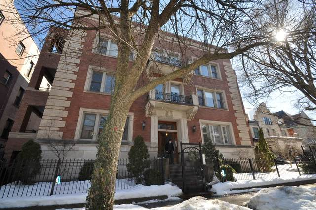 4717 S Greenwood Avenue #2, Chicago, IL 60615 (MLS #11006672) :: Jacqui Miller Homes