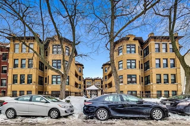 1339 W Lunt Avenue 2M, Chicago, IL 60626 (MLS #11007041) :: The Dena Furlow Team - Keller Williams Realty