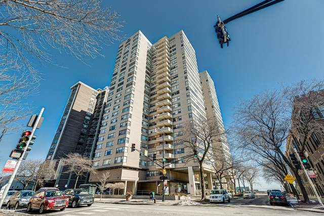 6301 N Sheridan Road 8J, Chicago, IL 60660 (MLS #11009494) :: The Perotti Group