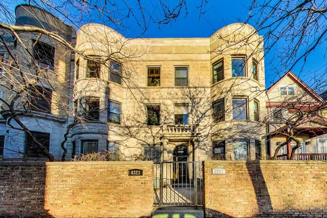 4323 N Hazel Street 2N, Chicago, IL 60613 (MLS #11009703) :: The Perotti Group