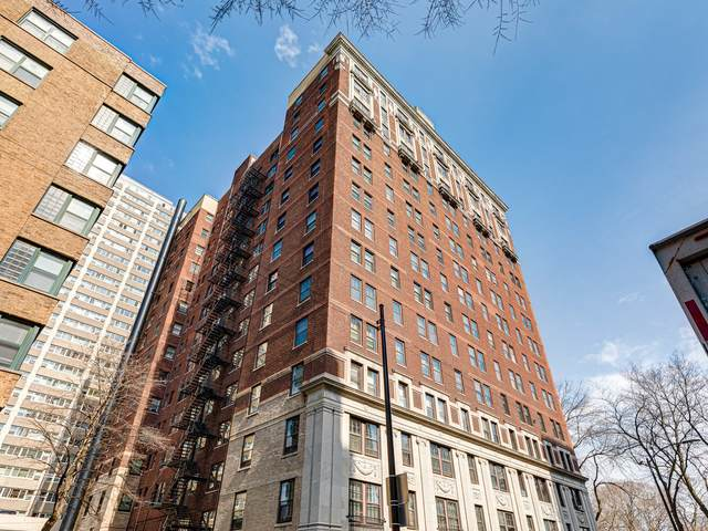 5000 N Marine Drive 14D, Chicago, IL 60640 (MLS #11018602) :: Littlefield Group