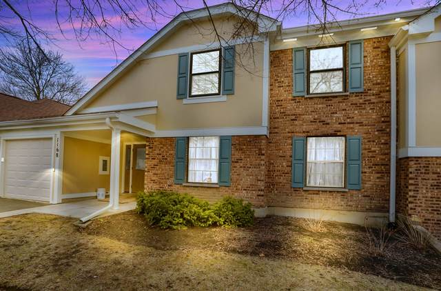 1168 Northbury Lane 2A, Wheeling, IL 60090 (MLS #11025864) :: Helen Oliveri Real Estate