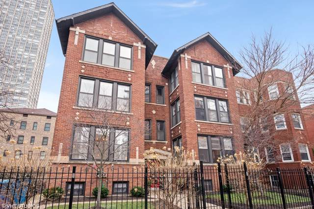 725 W Bittersweet Place 1E, Chicago, IL 60613 (MLS #11030319) :: The Spaniak Team