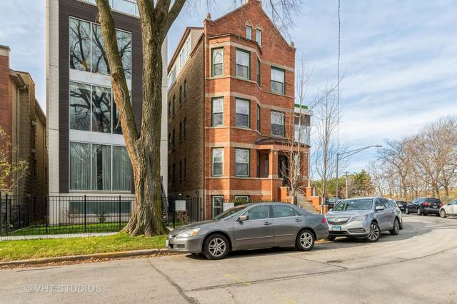 2228 N Seeley Avenue #1, Chicago, IL 60647 (MLS #11030720) :: Touchstone Group