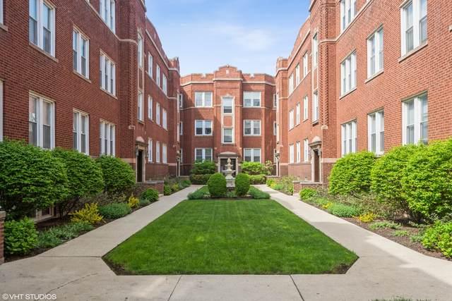 1348.5 W Estes Avenue 1S, Chicago, IL 60626 (MLS #11035859) :: John Lyons Real Estate