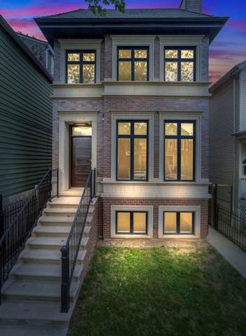 1932 W Melrose Street, Chicago, IL 60657 (MLS #11037805) :: Touchstone Group