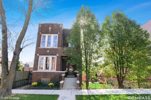 1823 W 22nd Place, Chicago, IL 60608 (MLS #11042064) :: Littlefield Group