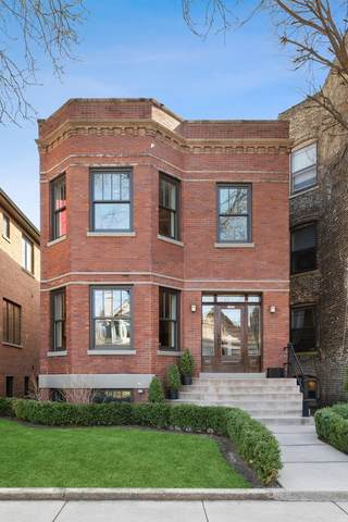 1437 W Berteau Avenue, Chicago, IL 60613 (MLS #11043228) :: Touchstone Group