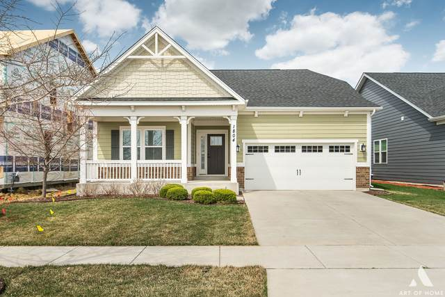 1804 Peyton Terrace, Shorewood, IL 60404 (MLS #11043508) :: RE/MAX IMPACT
