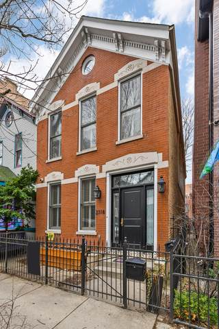 2318 N Greenview Avenue, Chicago, IL 60614 (MLS #11044835) :: Touchstone Group