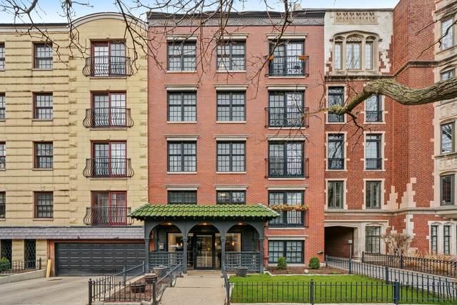 512 W Barry Avenue #509, Chicago, IL 60657 (MLS #11044975) :: Helen Oliveri Real Estate