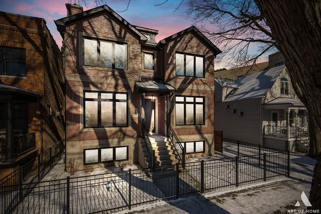 1922 W Grace Street, Chicago, IL 60613 (MLS #11045864) :: Touchstone Group