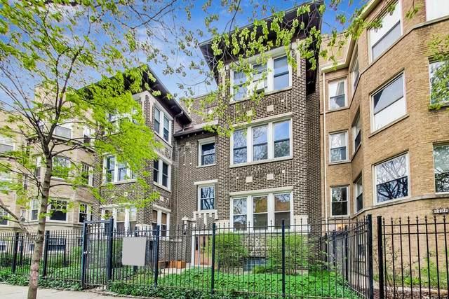 7724 N Paulina Street 3N, Chicago, IL 60626 (MLS #11046850) :: Suburban Life Realty