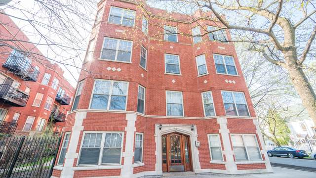 1263 W Granville Avenue #3, Chicago, IL 60660 (MLS #11047655) :: The Spaniak Team