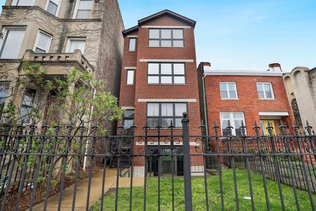 5516 S Indiana Avenue #2, Chicago, IL 60637 (MLS #11048685) :: RE/MAX IMPACT