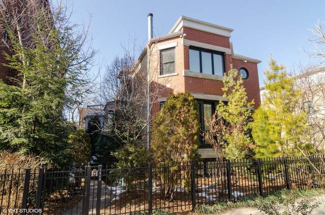 2640 N Bosworth Avenue, Chicago, IL 60614 (MLS #11050020) :: John Lyons Real Estate