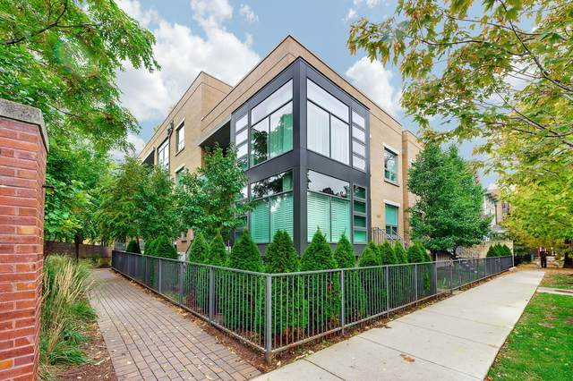 1307 W Wrightwood Avenue #204, Chicago, IL 60614 (MLS #11050337) :: Schoon Family Group