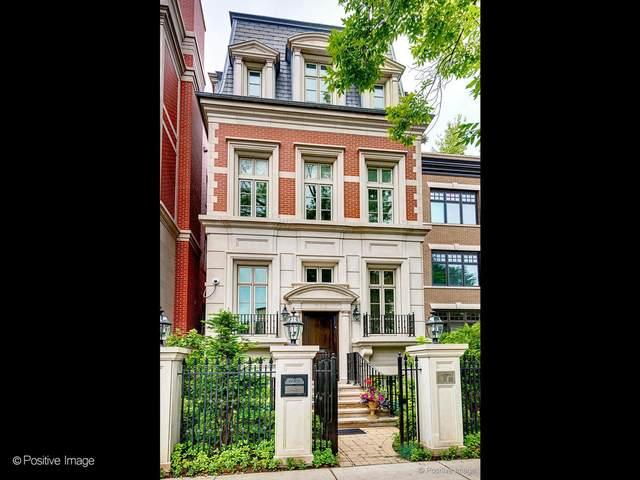 712 W Schubert Avenue, Chicago, IL 60614 (MLS #11050734) :: Schoon Family Group