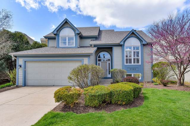 2586 Chasewood Court, Aurora, IL 60502 (MLS #11052071) :: The Dena Furlow Team - Keller Williams Realty