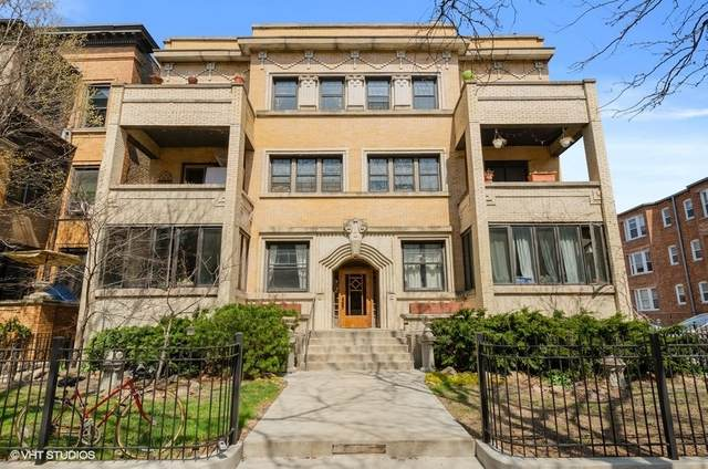 844 W Lakeside Place, Chicago, IL 60640 (MLS #11053512) :: Carolyn and Hillary Homes