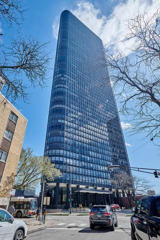 5415 N Sheridan Road #5104, Chicago, IL 60640 (MLS #11053827) :: O'Neil Property Group