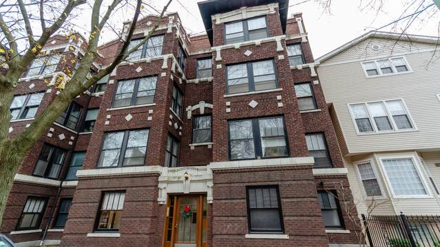 1363 E 52nd Street #2, Chicago, IL 60615 (MLS #11055201) :: RE/MAX IMPACT