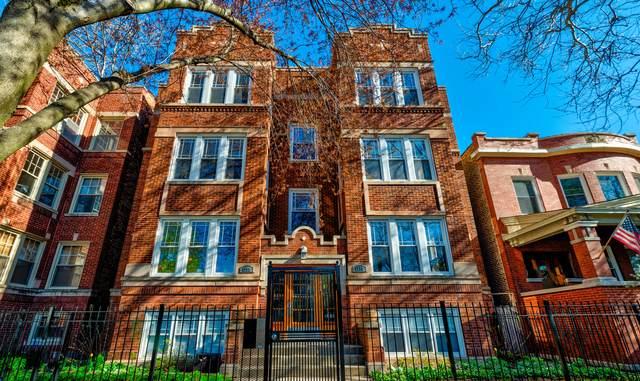 1252 W Hood Avenue 2W, Chicago, IL 60660 (MLS #11055286) :: Littlefield Group
