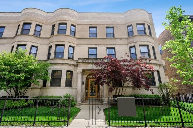 923 W Belle Plaine Avenue G, Chicago, IL 60613 (MLS #11056246) :: Helen Oliveri Real Estate