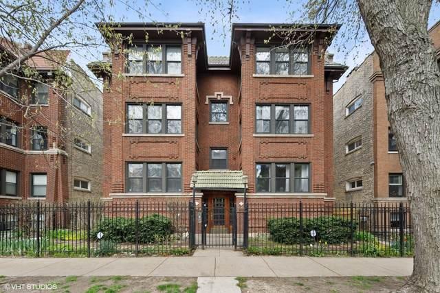 928 W Agatite Avenue 2W, Chicago, IL 60640 (MLS #11056397) :: Touchstone Group