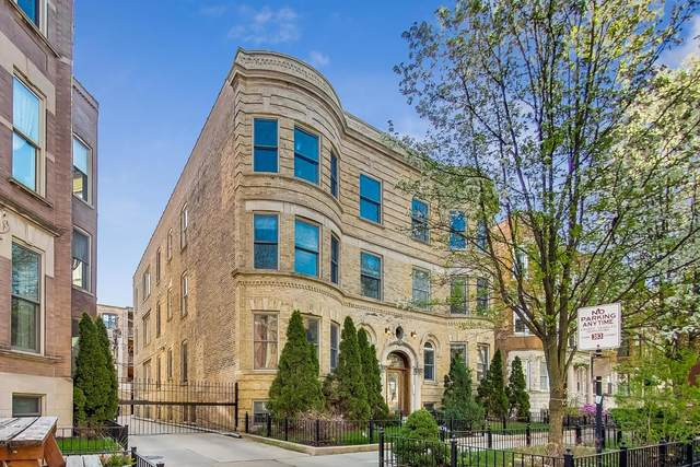 2843 N Burling Street 3S, Chicago, IL 60657 (MLS #11056474) :: Touchstone Group