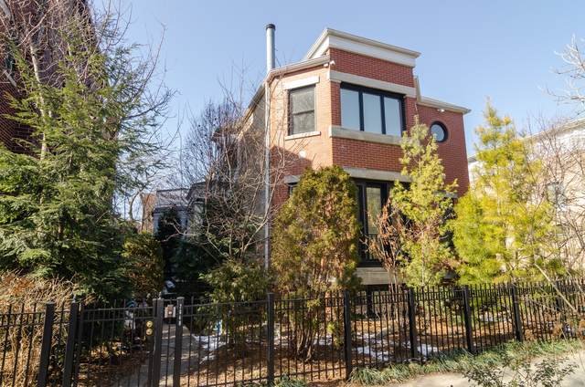 2640 N Bosworth Avenue, Chicago, IL 60614 (MLS #11056694) :: Touchstone Group