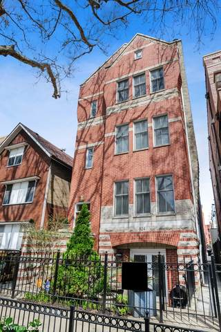 924 W Wolfram Street #1, Chicago, IL 60657 (MLS #11057403) :: The Perotti Group